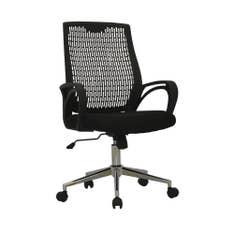 Cadeira Office Burgos Preta Rivatti
